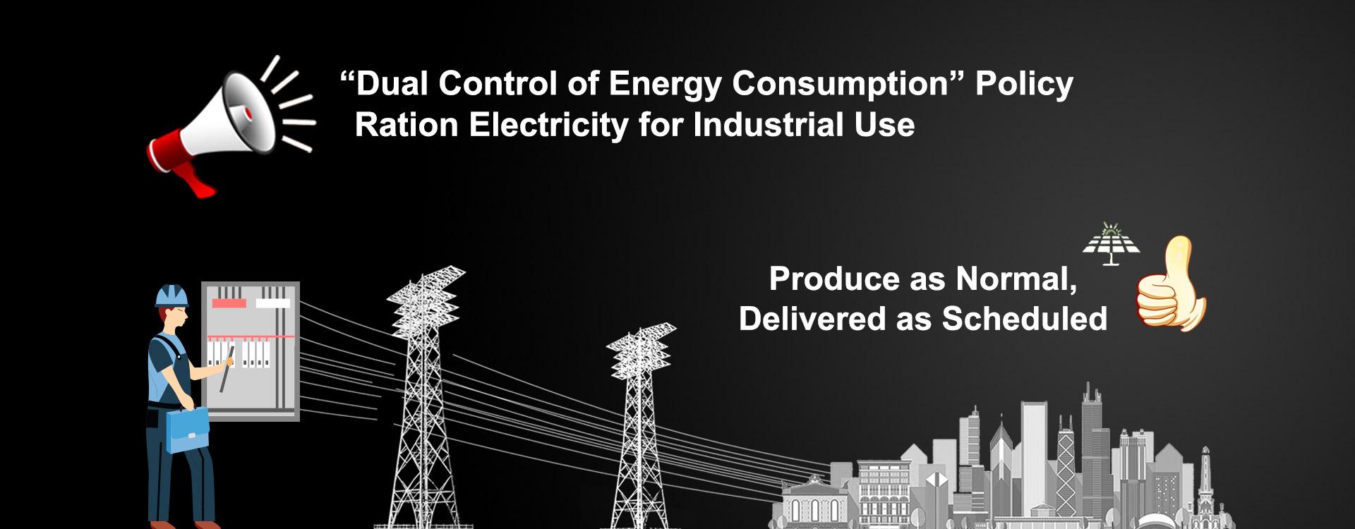 dual control, energy management, energy efficiency