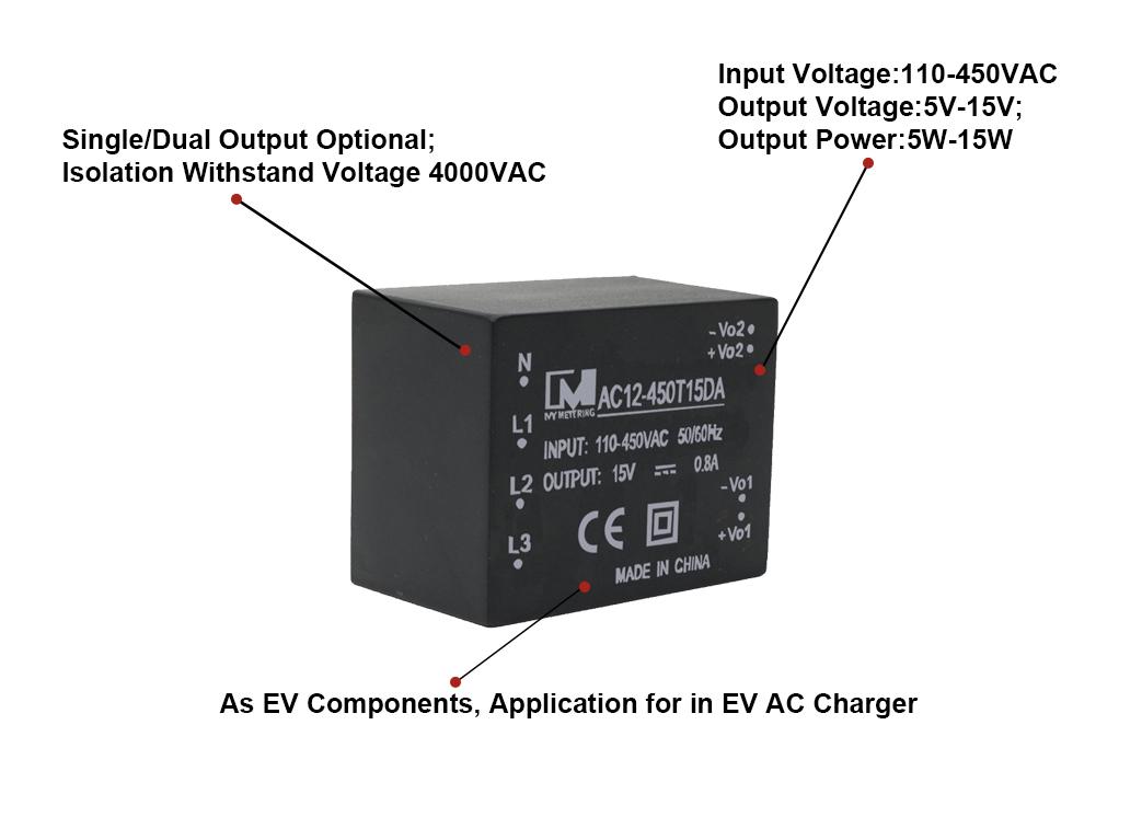 AC12-450T15DA RoHS Certified 5W 12V AC-DC Switching Power Supply Module