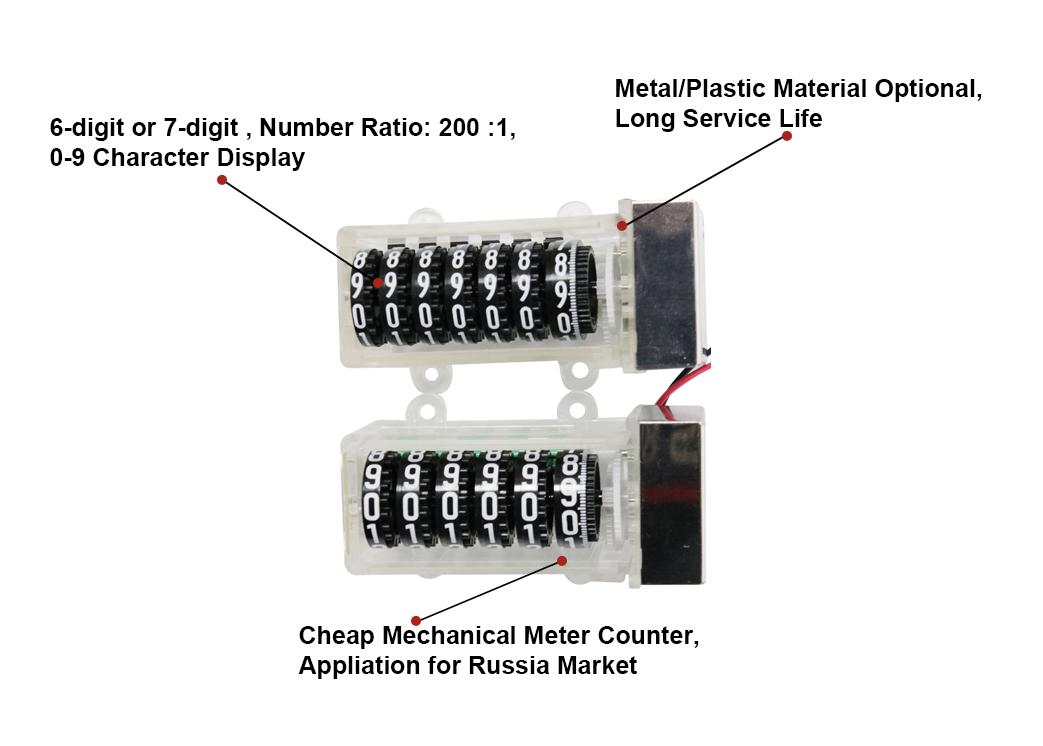 800SC06P IVY Cheap 6 Digit Stepper Motor Counter for Energy Meter