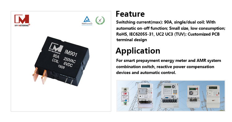 IM901 90A Single Dual Coil 12VDC Miniature Magnetic Latching UC3 Smart Meter Relay