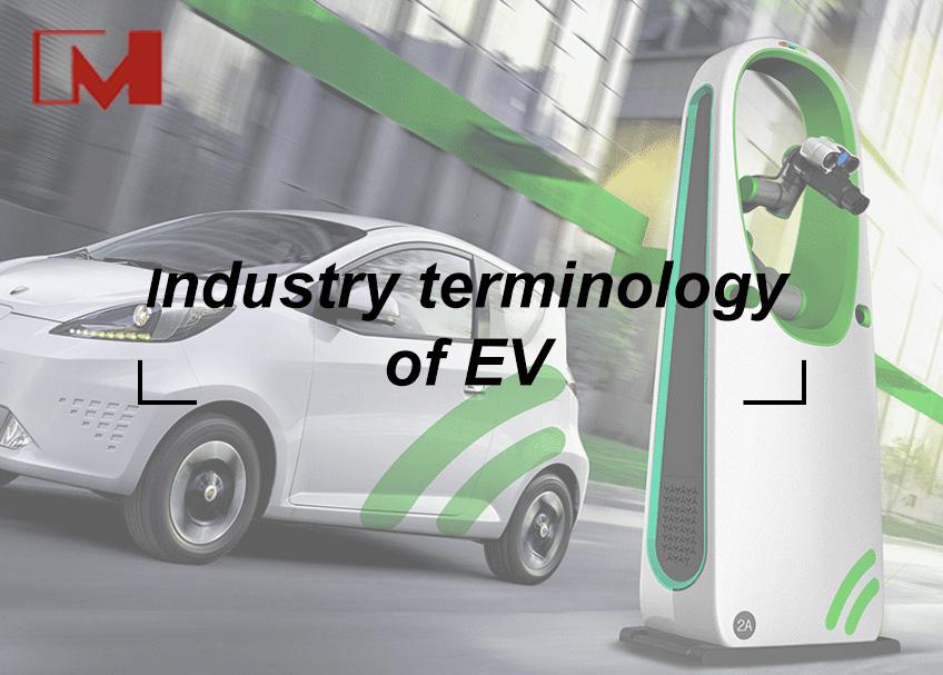 EV Industry Terms