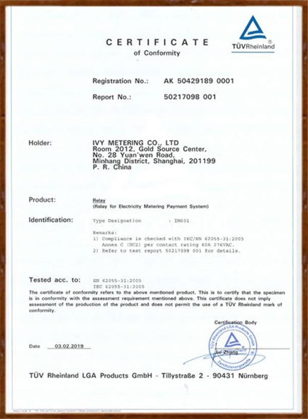 IM601-UC2