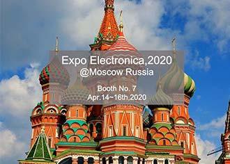 Expo Electronica,2020