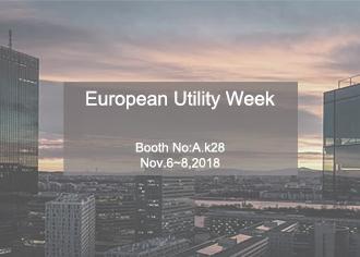 EUW 2018