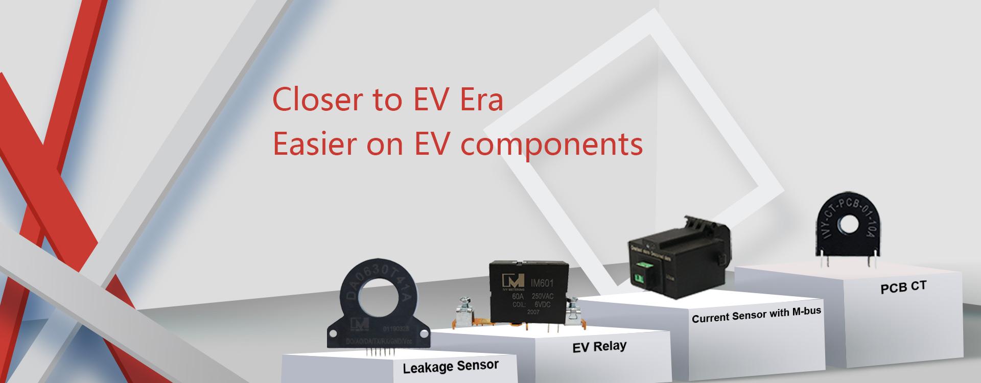 EV Component