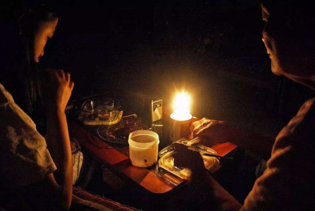 Problems existing in Myanmar electricity market & Solutions